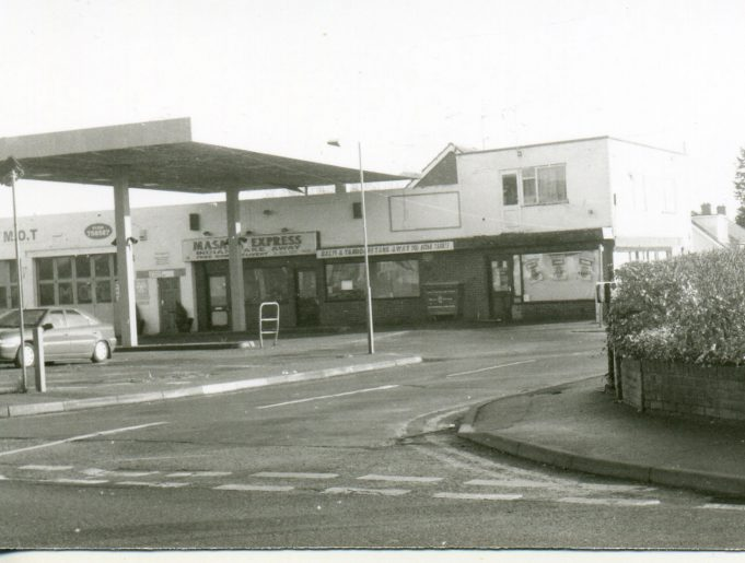 The Garage and service station 1960's | Ian